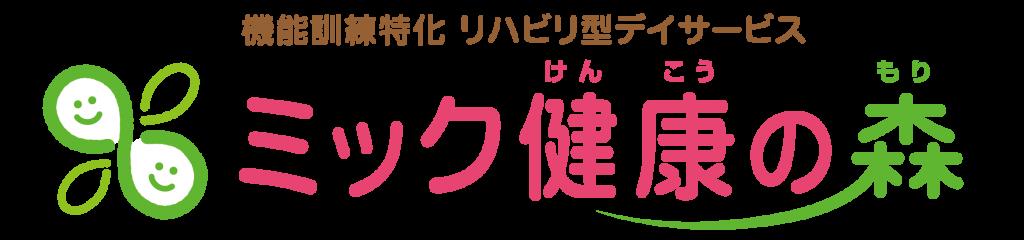 kenko_logo