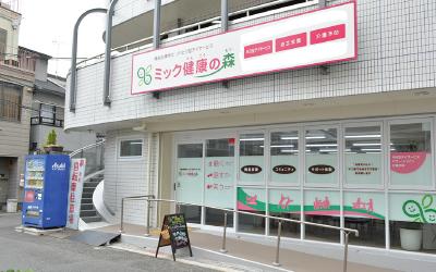 top_banner300_02